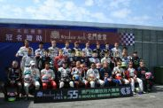 macau-grand-prix-group-photo-004_3040578561_o