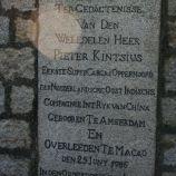 macau-protestant-cemetery-012_3024852680_o