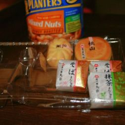 nuts-and-japanese-sweets-002_3041469232_o