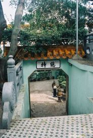 pou-tai-un-monastery-036_65672922_o