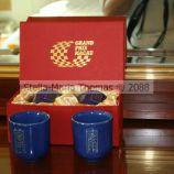 presents-from-macau-001_3041827848_o