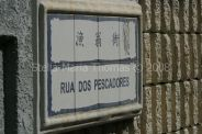 street-sign-001_3027382092_o