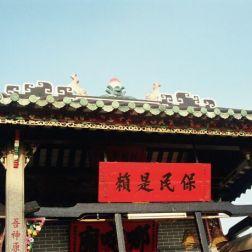 temple-004_60985319_o