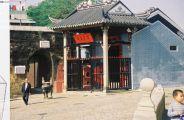 temple-006_60985410_o