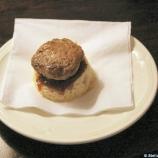 the-roade-house-burns-night-2010---balmoral-mini-venison-burger-005_4300594347_o