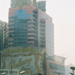 waldo-hotel-001_60985784_o