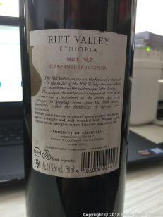 RIFT VALLEY, CABERNET SAUVIGNON 2015 002