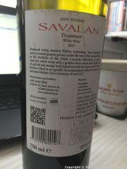 SAVALAN, TRAMINER 2013 002