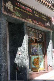 macau-shop-front-001_3024852918_o
