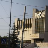 CIVIL STATE REGISTRATION DEPARTMENT, CHERNIHIV 003