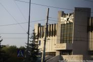 CIVIL STATE REGISTRATION DEPARTMENT, CHERNIHIV 003