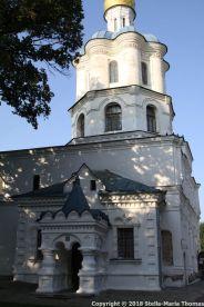 COLLEGIUM, CHERNIHIV 006