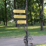 DYTYNETS, CHERNIHIV 006