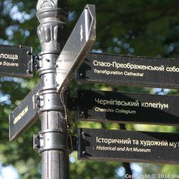 DYTYNETS, CHERNIHIV 010