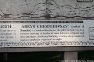 DYTYNETS, CHERNIHIV 022