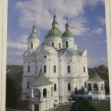 MUSEUM OF THE CATHEDRAL OF BORIS AND GLEB, CHERNIHIV 041