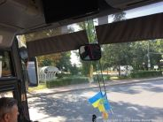 ON THE ROAD, THE UKRAINE 021
