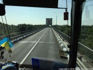 ON THE ROAD, THE UKRAINE 023