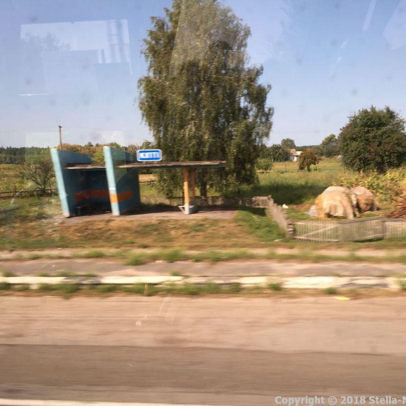 ON THE ROAD, THE UKRAINE 033