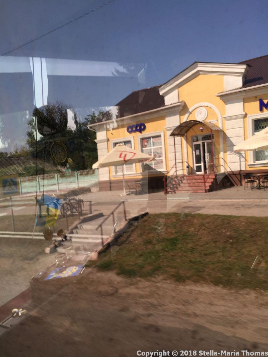 ON THE ROAD, THE UKRAINE 037