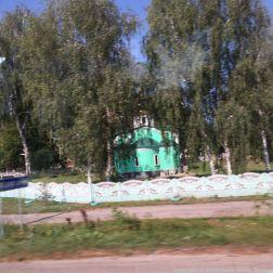 ON THE ROAD, THE UKRAINE 042
