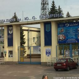 YURI HAHARIN STADIUM, CHERNIHIV 001
