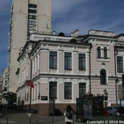 KIEV 008