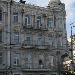 KIEV 009