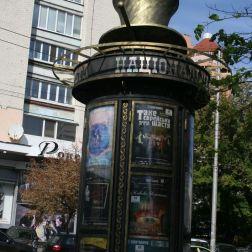 KIEV 010
