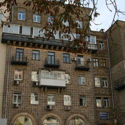 KIEV 014