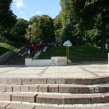 KIEV 026