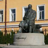 KIEV 045