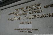 KIEV 046
