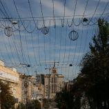 KIEV 053