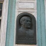 KIEV 062