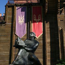 KIEV 068