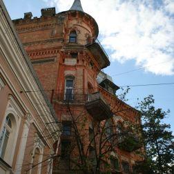 KIEV 071