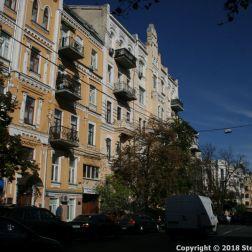 KIEV 072