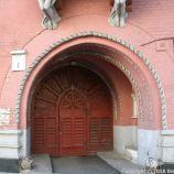 KIEV 074