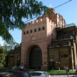 KIEV 075
