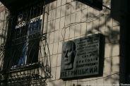 KIEV 076