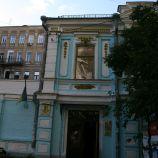 KIEV 080