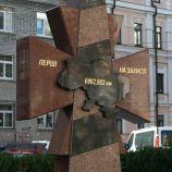KIEV 083