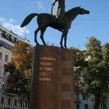 KIEV 084