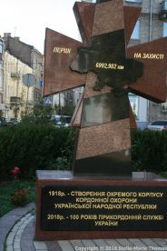 KIEV 085