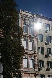 KIEV 087