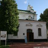 KIEV 108