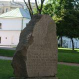 KIEV 113