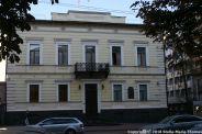 KIEV 132