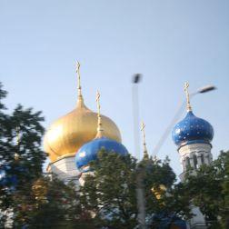 KIEV 173